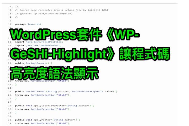 《WP-GeSHi-Highlight》1.3.1 英文版 (for WordPress)
