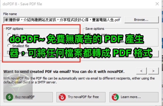 doPDF 9.6.246 英文版 (for Windows)