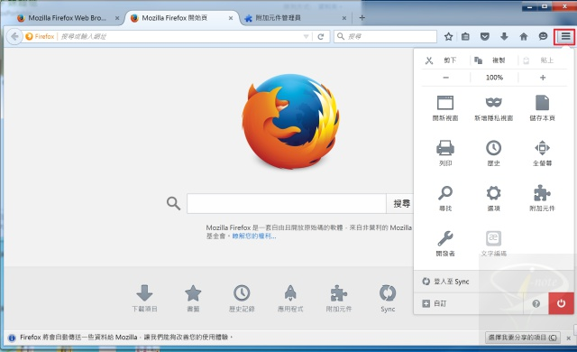 Firefox Portable 62.0.3 中文版 (Windows / Linux / macOS)