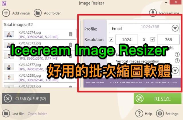 Icecream Image Resizer 2.08 英文版 (for Windows)