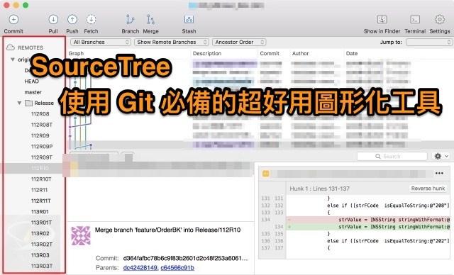 SourceTree 2.7.3a 英文安裝版 (macOS)