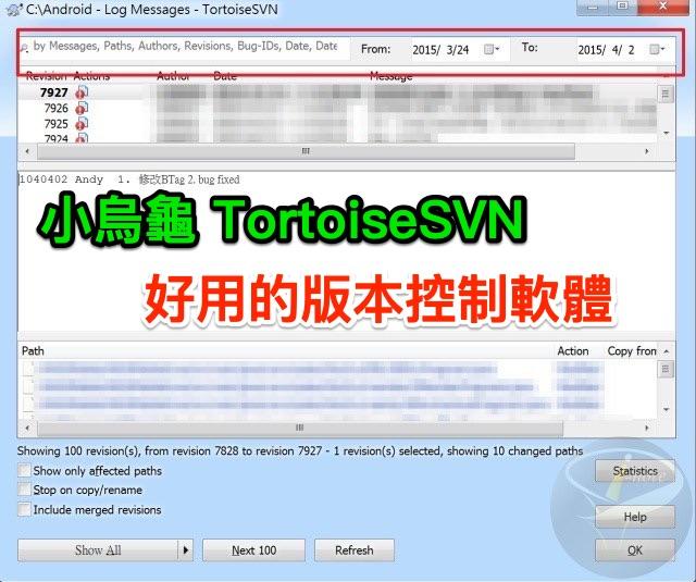 TortoiseSVN 1.11.0.28416 英文安裝版 (Windows)