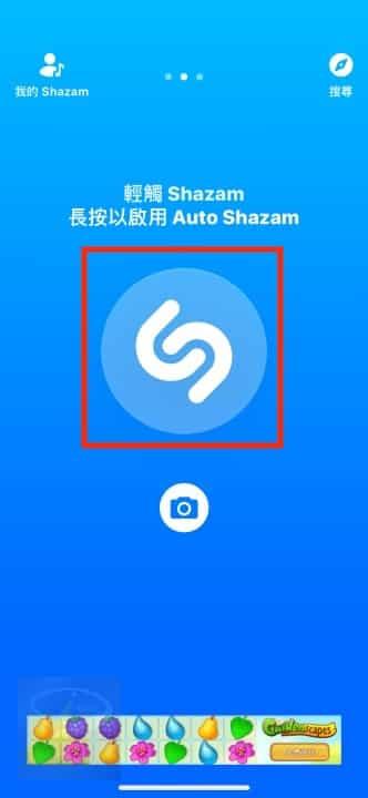 Shazam_1