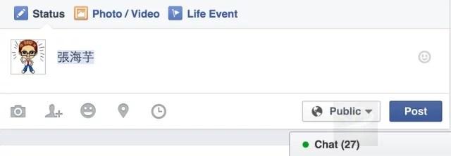 facebook tag people -2