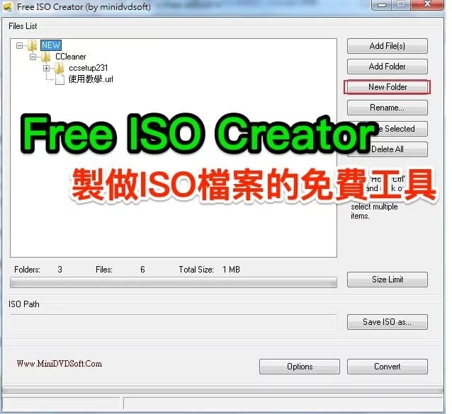 Free_ISO_Creator