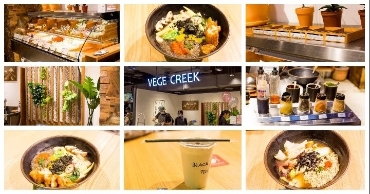 vege_creek_蔬河