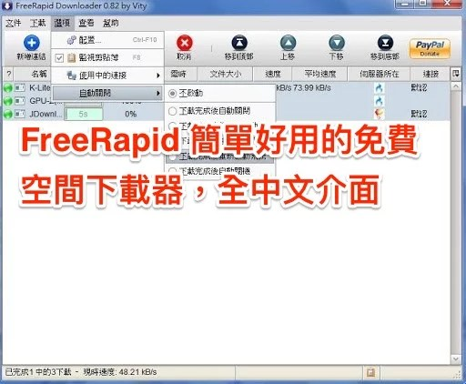 freerapid