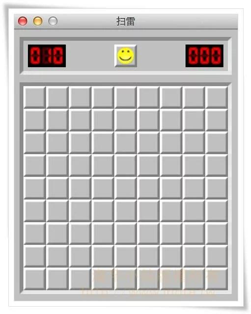 Minesweeper_1