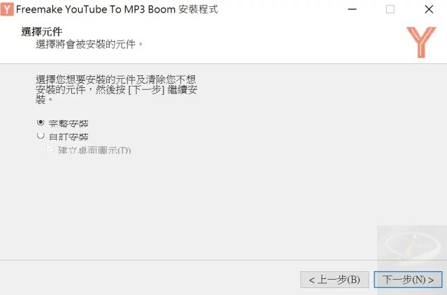 Freemake YouTube To MP3 Boom-2
