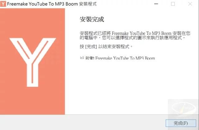 Freemake YouTube To MP3 Boom-3