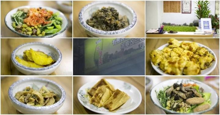 食在地 台灣素