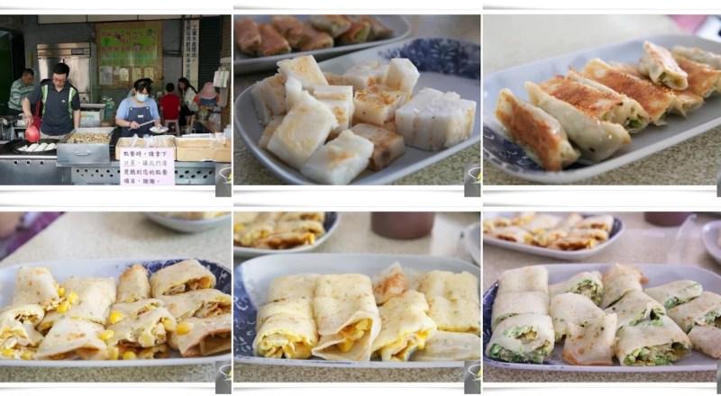 嫩江街120號無名素食早餐