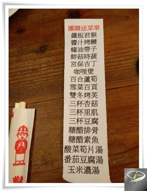 隨緣居素食茶藝餐廳-3