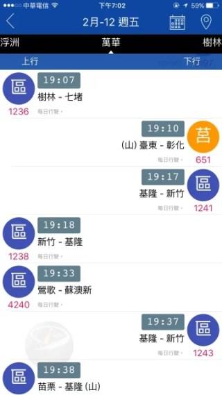 台北等公車-11