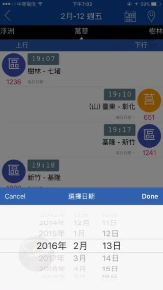 台北等公車-12
