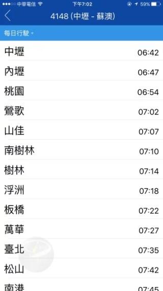 台北等公車-13