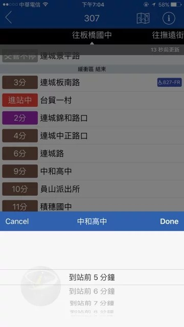 台北等公車-19