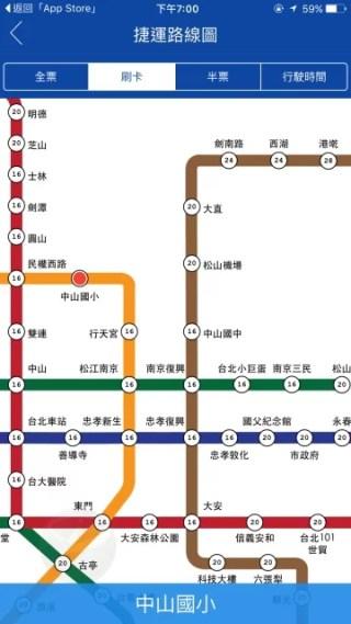 台北等公車-7