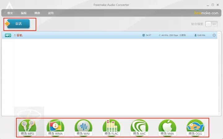 freemake-audio-converter-4