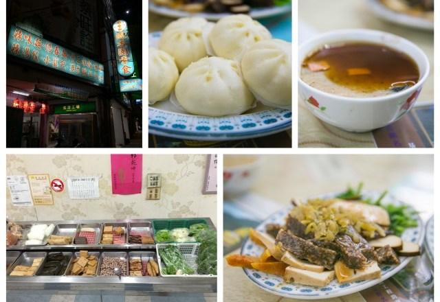 國香園素食