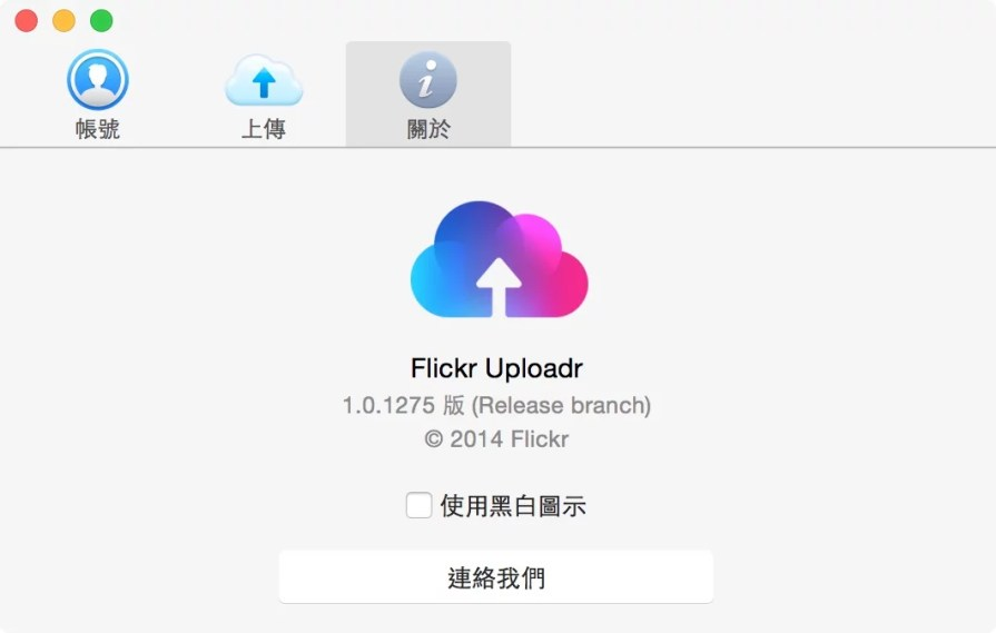 Flickr Uploadr for MAC