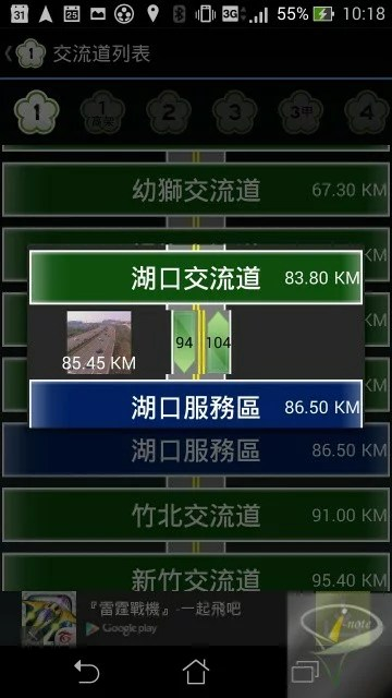 KNY高速公路-5