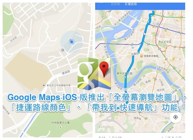 google_maps_ios_4_4_0