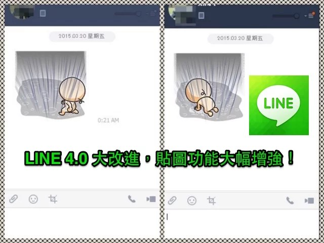 line_4_0