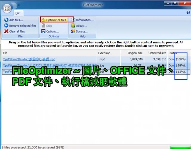 FileOptimizer