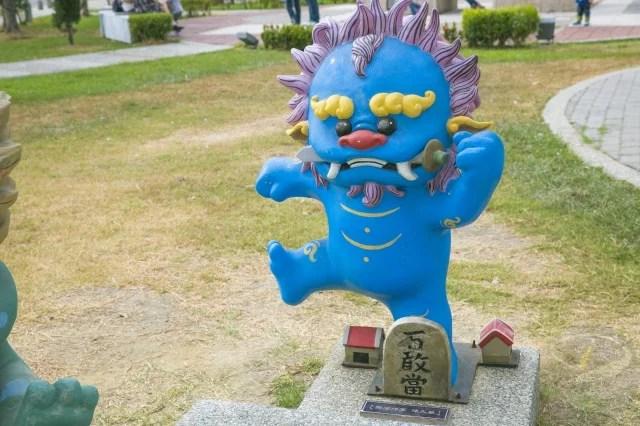 台南劍獅公園-12