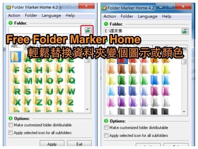 Free_Folder_Marker_Home