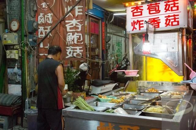 南投埔里素食鹽酥雞-7