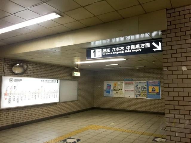akihabara-36