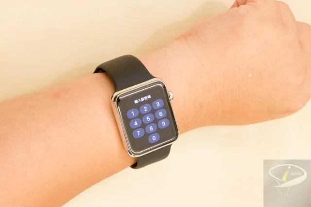 apple_watch_22