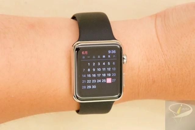 apple_watch_27