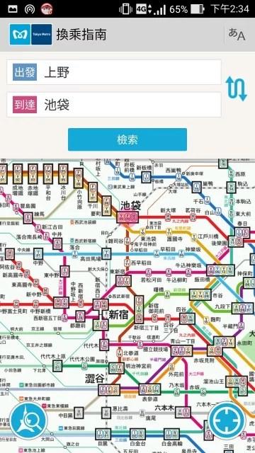 東京地鐵-5