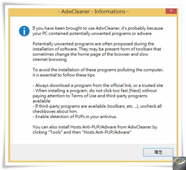 AdwCleaner_5