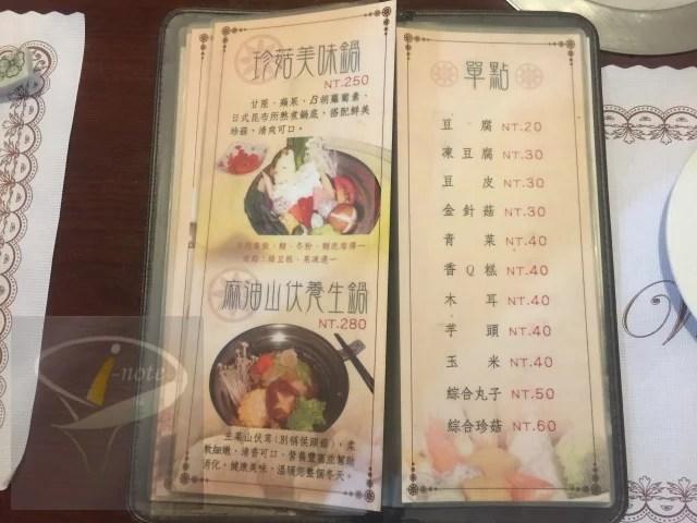 XiYueJianKang-4