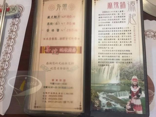 XiYueJianKang-7