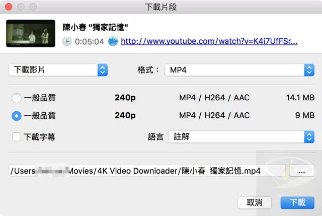 4k video downloader-2