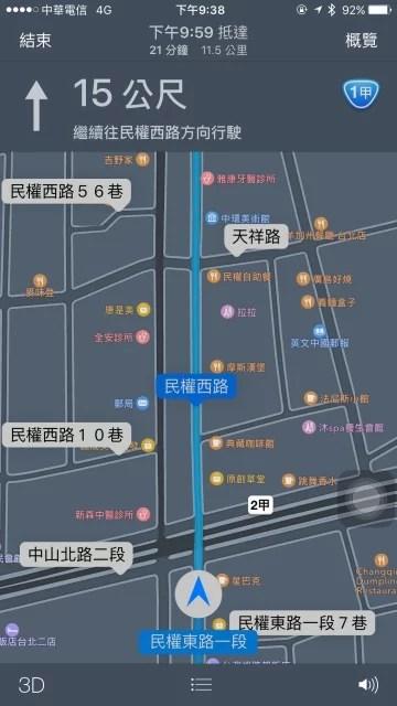 ios9-map-3