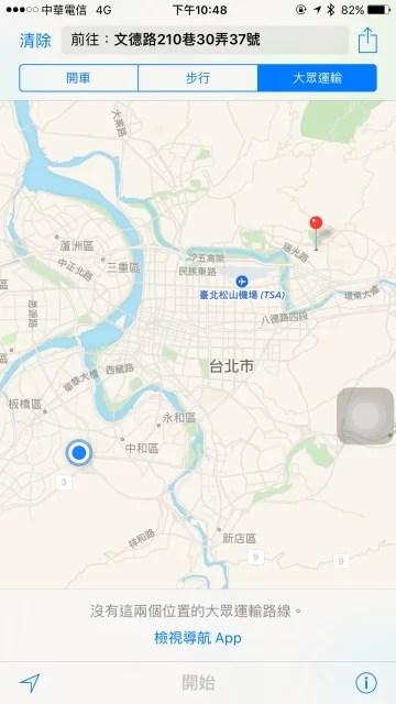 ios9-map-9
