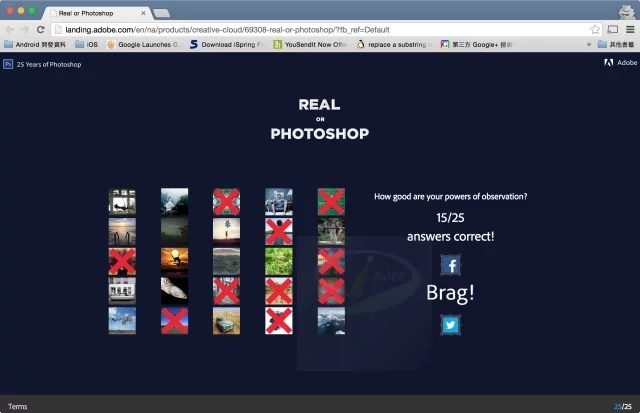 real-or-photoshop-5