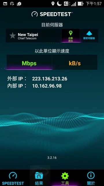Speedtest-6