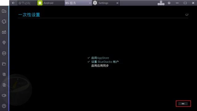 bluestacks-10