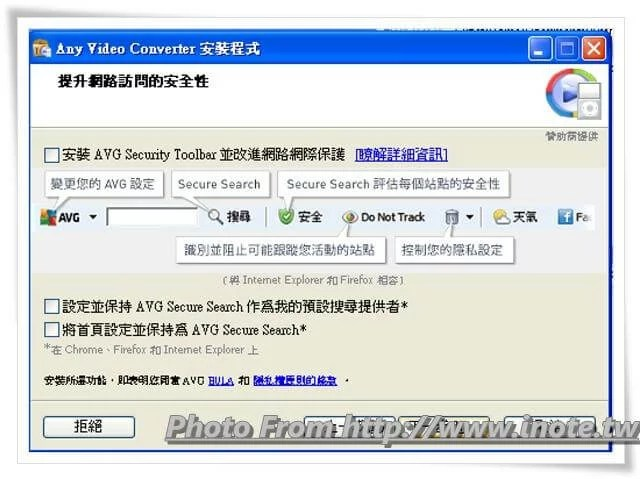 Any Video Converter Free_11