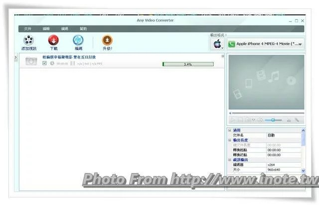 Any Video Converter Free_2