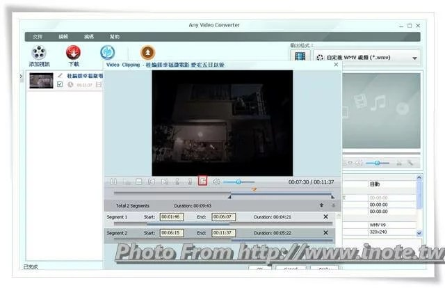 Any Video Converter Free_9