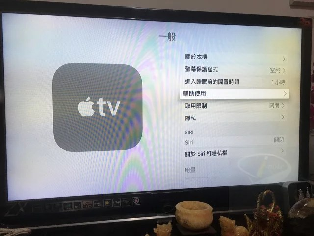 apple tv 調字幕大小-3