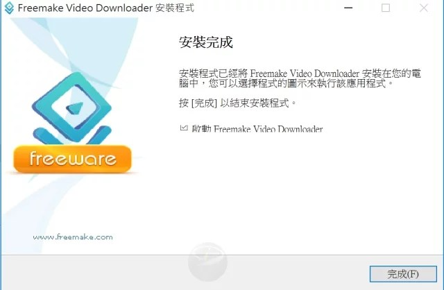 freemake video downloader-5